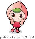 cartoon vegetables 100 37203850