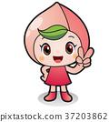 cartoon vegetables 098 37203862