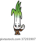 cartoon vegetables 046 37203907