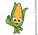 cartoon vegetables 031 37204003