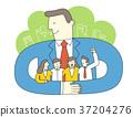 Leadership concept 001 37204276