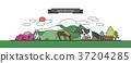 插图 动物 栅栏 37204285
