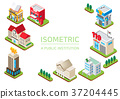 illustration 3D city 37204445