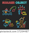 Set of Summer object 032 37204487