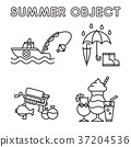 Set of Summer object 029 37204536