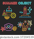 Set of Summer object 024 37204539