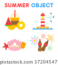 Set of Summer object 023 37204547