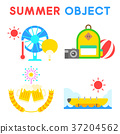 Set of Summer object 019 37204562