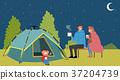 Camping 017 37204739