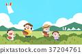 local fair 004 37204761