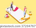 Mobile world 004 37204767