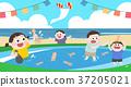 local fair 010 37205021