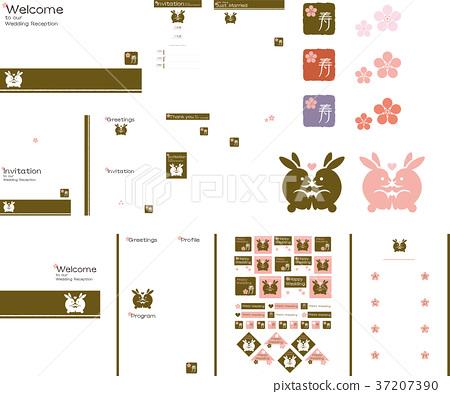 ชุดแต่งงานกระต่ายสไตล์ญี่ปุ่น (ชาแดง) 37207390