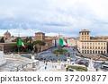 維托里奧·埃馬努埃萊二世紀念館的羅馬 37209877