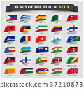 All flags of the world set 3 . Waving ribbon style 37210873