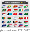 All flags of the world set 7 . Waving ribbon style 37210877