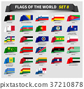 All flags of the world set 8 . Waving ribbon style 37210878