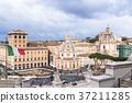 จตุรัสโรมเวนิส 37211285