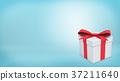 gift, 3d, white 37211640