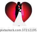 矢量 婚禮 新娘 37212195