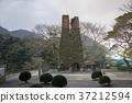 Sakai City, Yamaguchi Prefecture World Heritage Site 37212594