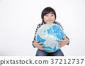 소년과 지구 37212737