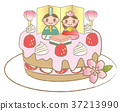 cake, cakes, set of dolls on display 37213990