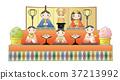 女儿节娃娃 展出的娃娃系列 分层货架展示娃娃 37213992