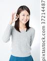 찬성하는 여성 37214487