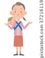 為人父母,母親在抱嬰兒時遇到麻煩。 37216119