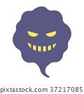 수상한 사람, 악인, 이미지 37217085