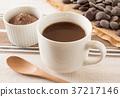 코코아 핫 코코아 뜨거운 음료 코코아 파우더 초콜릿 37217146