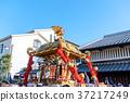 교토 후 시미 御香宮 신사 신행 축제 37217249