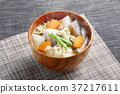 pork soup vegetables 37217611