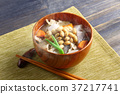 soup dish vegetables 37217741