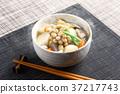 soup, dish, vegetables 37217743