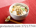 soup dish vegetables 37217744