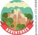 adventure label 37218089