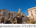 Fountain of Diana - Ortigia Syracuse Sicily Italy 37218578