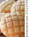Melonpan 37222744