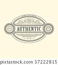 Art Deco antique frame vintage western label 37222815