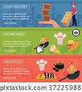 vector, menu, food 37225988