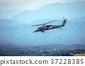 구난 헬기 UH-60J 37228385