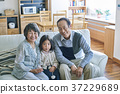 elderly, couple, old 37229689
