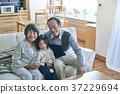elder, elderly, senior 37229694