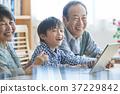 做個人電腦的孫子和看過它的老人 37229842