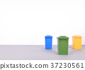 Colorful recycle bins on white background. 37230561