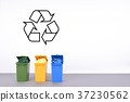 Colorful recycle bins on white background. 37230562