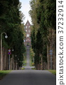 trappist monastery, convent, friary 37232914