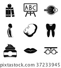 Figure icons set, simple style 37233945